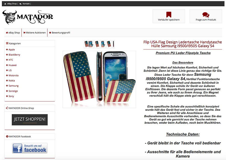 MATADOR JTL kostenloses eBay-Template / Design-Vorlage Installation